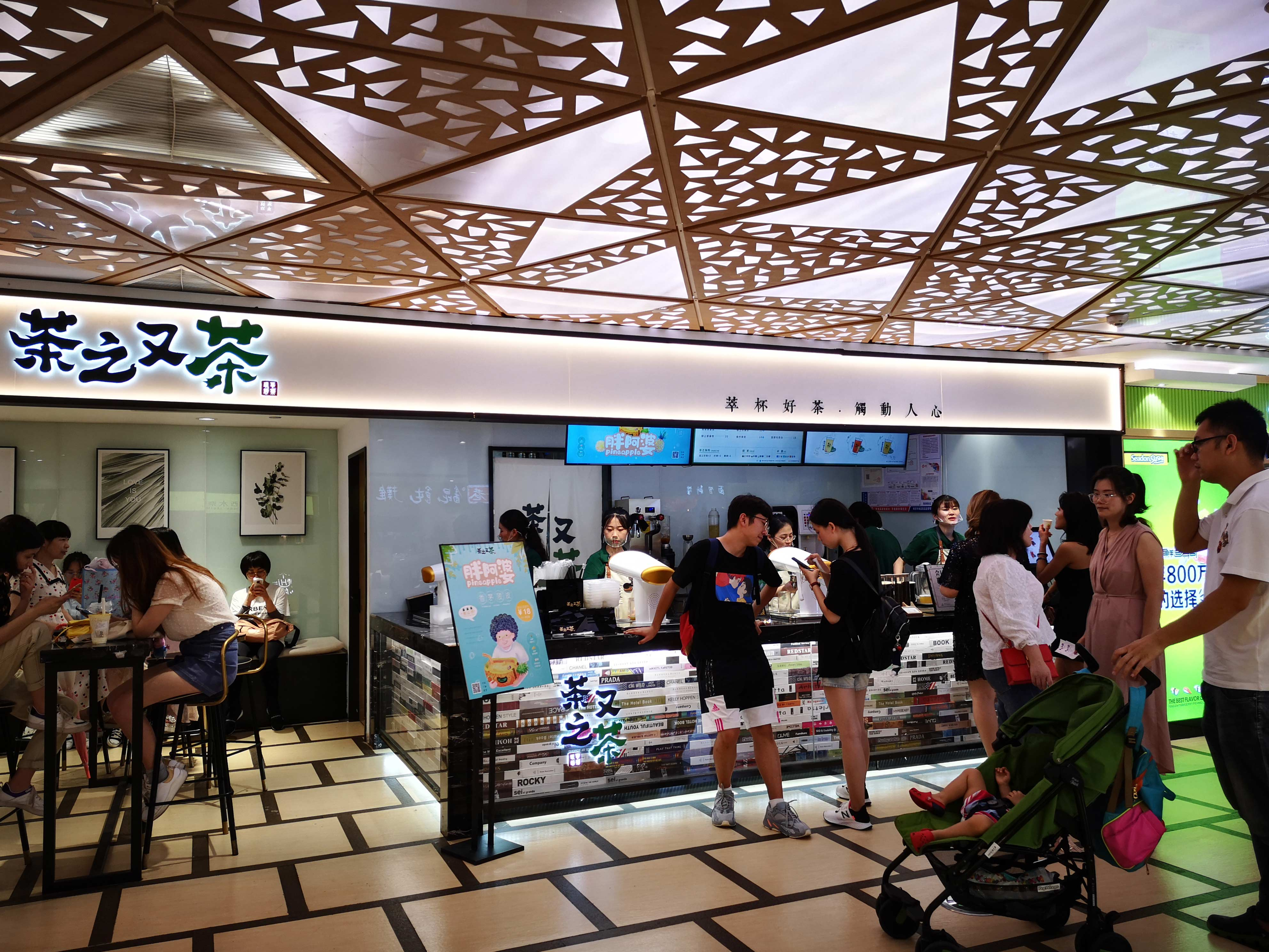 南京新百店